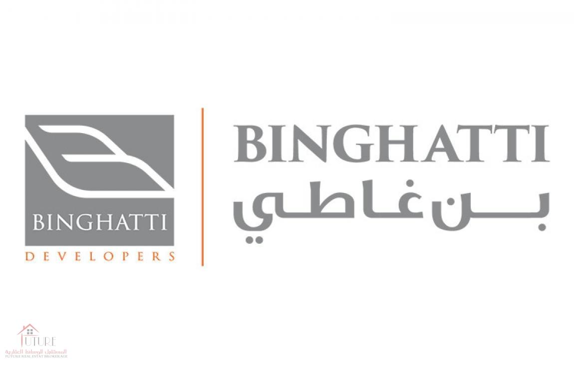 Bin Ghatti Developers